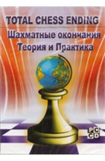 DOWNLOAD - Total Chess Ending