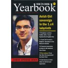 NIC Yearbook 126 - HARDCOVER EDITION