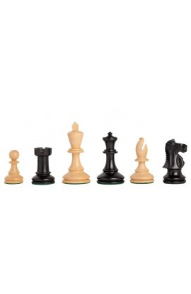 """The B.H. Wood Chess Pieces - 3.75"""" King"""