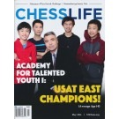 CLEARANCE - Chess Life Magazine - May 2016 Issue