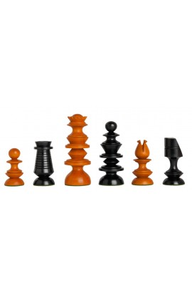 """The Georgian Series Timeless Chess Pieces - 4.4"""" King"""