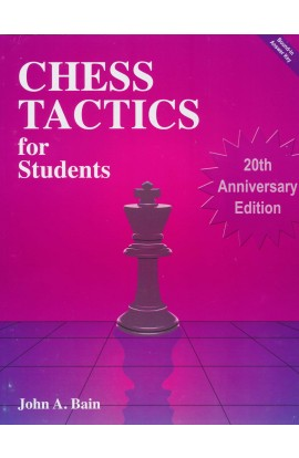 SHOPWORN - Chess Tactics for Students
