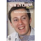 CLEARANCE - New In Chess Magazine - Issue 2005/6