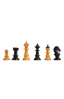 """CLEARANCE - The Austrian Coffeehouse Series Chess Pieces - 4.0"""" King"""