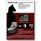 E-DVD ROMAN'S LAB - VOLUME 18 - Blitz As A Tool To Better Chess/Secrets In Beating Computers