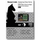 E-DVD ROMAN'S LAB - VOLUME 11 - Greatest Games of Chess Ever Played - PART 2